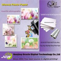 Photo paper , 115gsm Inkjet high glossy wide format roll size thumbnail image
