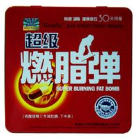 Super Burning Fat Bomb thumbnail image
