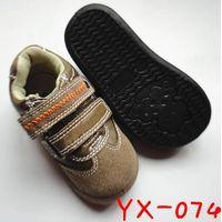 Hot-sale Kids Sports Shoe thumbnail image