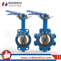 Double stem wafer butterfly valve thumbnail image