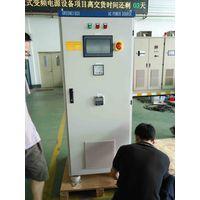frequency converter 10KVA to 16MVA for shipyard,oil