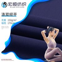 40D polyester stretch mesh cloth, double warp plain cloth, quick-drying women's underwear sportswear thumbnail image