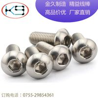 Tube Accessory Nut and Bolt Fastener