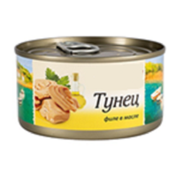 Canned Tuna export from Thailand thumbnail image