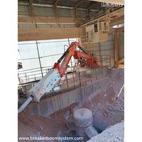 Pedestal Rockbreaking Boom System