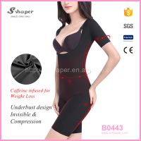 S-shaper Slimming Body Shaper Women Underwear Corset Short Sleeve Caffeine Infused Bodysuit B0443 thumbnail image