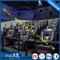 Leather recliner sofa home theater sofa commercial cinema sofa seats