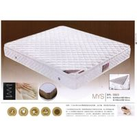 High Grade Fabric Mattress with Memory Foam