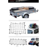 Car Cargo Luggage Safety Net