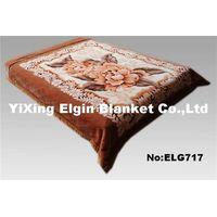 mink blanket thumbnail image