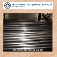 High precision cold rolled seamless steel pipe thumbnail image