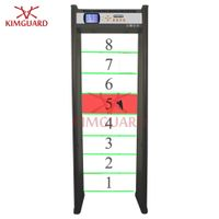8zone Bilingual walkthrough metal detector gate for factory security check thumbnail image