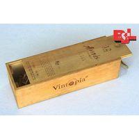 Bamboo Wine Box