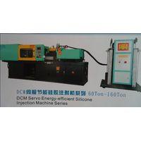 DCM160 Servo Energy-efficient Silicone Injection Machine