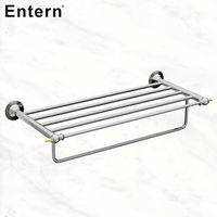 [Submarine & Entern] Towel Bar