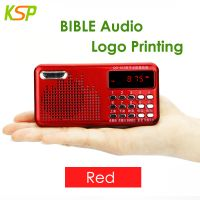 Portable Pocket Digital FM Bible Radio