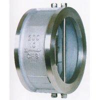 Wafer type check valve