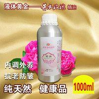 1000ml Rose Essential Oil