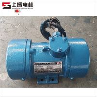 Vibration Table Vibrating Motor
