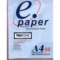 copy paper A4 70/80 gsm
