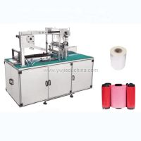 Factory supply JD-360 cellophane packing machine thumbnail image