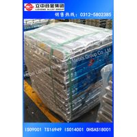 AC8A Aluminum Alloy Ingot for piston