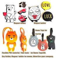 Promotional Gifts Items Name Tags
