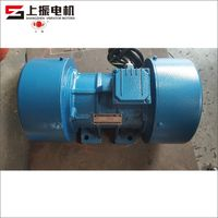Vibration motor price from direct factory in China thumbnail image