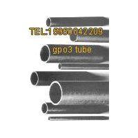 G10 TUBES FR4 TUBE G7 Silicone Tubes ,G5 Tubes Melamine, G10 Tubes