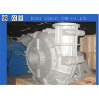 How to Choose a Mining Slurry Pump? thumbnail image