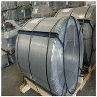 CaSi/Calcium Silicon Cored Wire  hot sale in overseas market