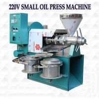 lowest price selll soybean oil presser thumbnail image