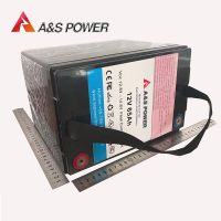12V 65Ah Deep Cycle Car Battery  Rechargeable Lifepo4 Battery   Lfp Battery Pack Wholesalers