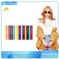 aishan wholesale multicolour rainbow pattern reflective printing film heat transfer vinyl for clothi