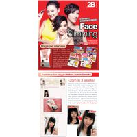 2B Alternative for Face - Professional Face Slimming Essence thumbnail image