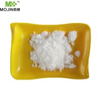 Factory supply best price CAS 142-72-3 Anhydrous Magnesium acetate Chemical Name: Magnesium thumbnail image