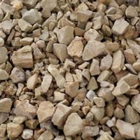 Fused Calcium Aluminate