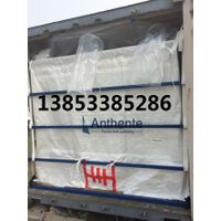 PET use dry bulk container liner
