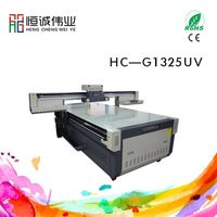 led uv faltbed printer HC-G1325UV