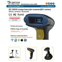 Handheld 2D image barcode scanner for qr code and pdf417 thumbnail image