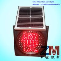 Solar Red Slow Character Flash Alarm Light