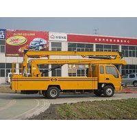 JQ series work platform truck