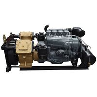 G220-2 Air Compressor with Renovated Diesel Engine thumbnail image