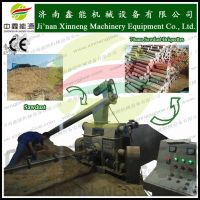 Wood sawdust briquette machine Jinan Xinneng Machinery Equipment Co. Ltd.