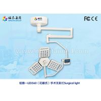 Mingtai LED560 petal model operating light