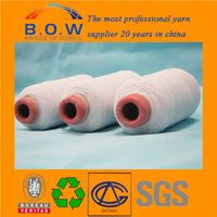 rubber latex elastic yarn for one direction ribbon/elastic ribbon for hair ties/grosgrain ribbon/hap thumbnail image