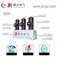 Ab-3s-40.5 Type Outdoor Hv Intelligent Fast Vacuum Circuit Breaker