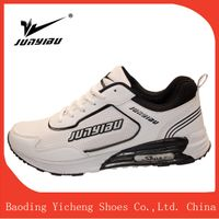 original sports shoes Made in China factory OEM running shoes thumbnail image