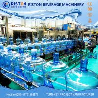 Automatic Mineral Water Production Line 5 Gallon Barrel Mineral Water Filling Machine thumbnail image