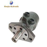 BMR Hydraulic Orbit Motor thumbnail image